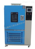 GDJS-500B交變高低溫濕熱試驗箱