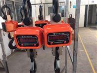 OCS-10T合肥10吨直视型行车电子吊钩秤