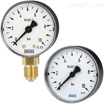 德国威卡WIKA铜合金材质波登管压力表