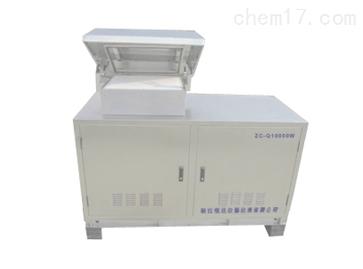 ZC-Q10000超大流量气溶胶采样器