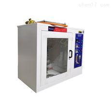 医用口罩阻燃性测试仪FRT-01