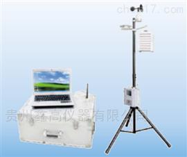 WCGJ无线式采暖供热量检测装置
