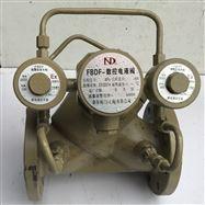 788DVC电液阀