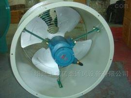 GRADZ(GRABZ)防爆玻璃钢风机