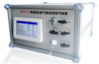 MDV甲醛动态配气装置
