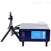 CLJ-E2.83L口罩尘埃离子计数器