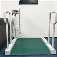 DCS-HT-L带RS232接口轮椅秤 可以连接医院系统轮椅称
