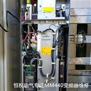 西门子变频器6SE7032炸电容十年修复解决