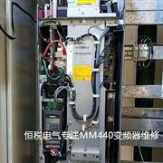 西门子6SE70变频器报故障F026修复成功