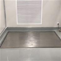 DCS-HT-A1.2X1.5m防生锈地秤 食品厂1吨不锈钢平台秤