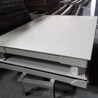 DCS-HT-H杭州3吨钢材缓冲秤 5t三层减震弹簧地磅