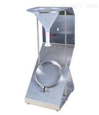 口罩防水性测定仪,防护服沾水性检测仪