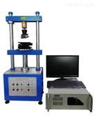 连接器全自动插拔力寿命试验机端子试验仪