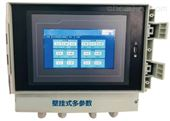 MPG-6099壁挂式多参数水质检测仪