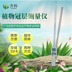 FK-G10植物冠层测量仪