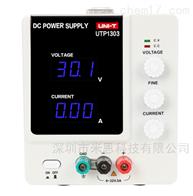 UTP1303/UTP1305优利德UTP1303/UTP1305线性直流稳压电源