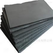 橡塑海绵空调保温橡塑海绵板难燃吸音隔热橡塑板