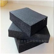 橡塑海绵阻燃鸡蛋棉保温隔热吸音棉25mm50mm 橡塑