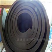 橡塑板橡塑保温材料阻燃橡塑板厂家批发价