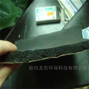 橡塑海绵铝箔贴面黑色橡塑海绵板空调橡塑保温板