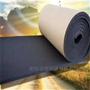 高溫橡塑板空調橡塑海綿板歡迎定制