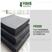 橡塑板橡塑板保温发泡板环保认证企业