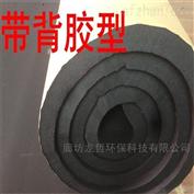 橡塑海綿橡塑板導熱系數低柔軟性好