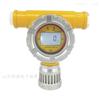 数显式二氧化碳气体报警器有毒气体检测仪