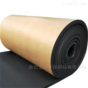 橡塑海綿阻燃保溫棉廠家包檢測