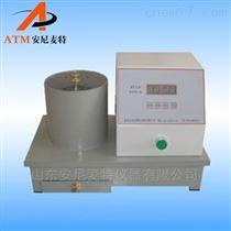 AT-LX-2数显电动离心机