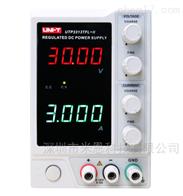UTP3313TFL-II/3315TFL-II优利德UTP3300TFL-II系列线性直流稳压电源
