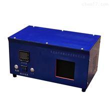 HTFC-80黑体炉