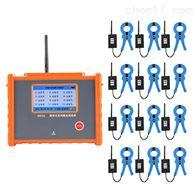 BYDL-5012储存式多回路无线钳表/电流表
