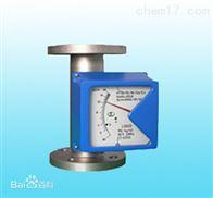 远传金属管浮子流量计选用