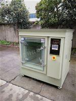 高濃度二氧化硫試驗箱