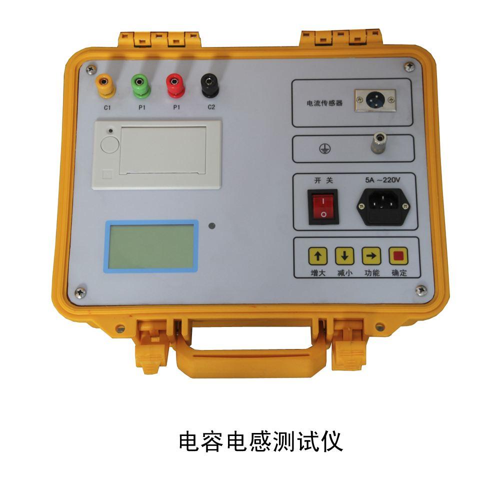 YNCI-H全自动电容电流测试仪