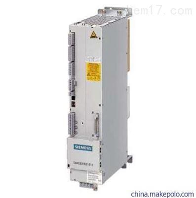 西门子840D数控中心不能进入系统价格优惠