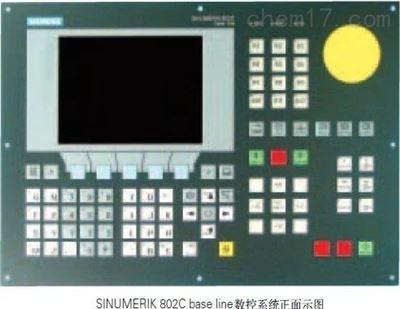 西门子802D数控设备不能启动芯片级维修