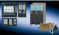 陕西西门子龙门铣床数控系统NCU显示8专业维修