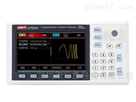 UTG932/UTG962优利德UTG932/UTG962函数任意波形发生器