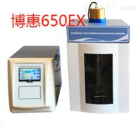 手持式UP-250超声波细胞粉碎机博惠科技液晶手持式UP-250