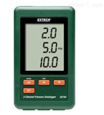 EXTECH SD750三通道压力记录仪