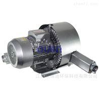 HRB-820-S311KW高压风机