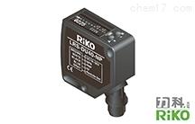 RIKO力科雷射光电传感器