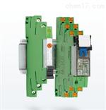PLC-INTERFACE德国phoenix带手动操作锁定功能的继电器