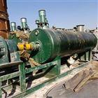 CY-47二手低温真空干燥机厂家供应
