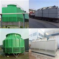 100 200 300 400 500吨衡水玻璃钢圆型方型冷却塔厂家批发生产