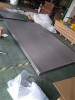 DCS-HT-A1.2*1.5m防腐蚀电子磅秤 2吨不锈钢地磅