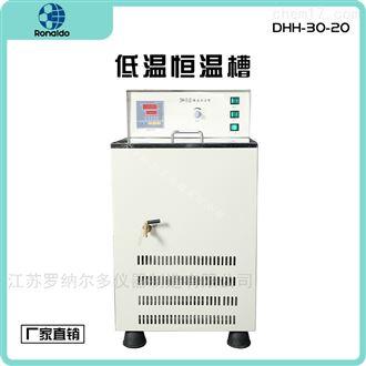 测温仪校准低温恒温槽20L制冷仪器