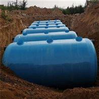 10 20 30 40 立方50 75 100 玻璃钢机械缠绕式化粪池生产厂家